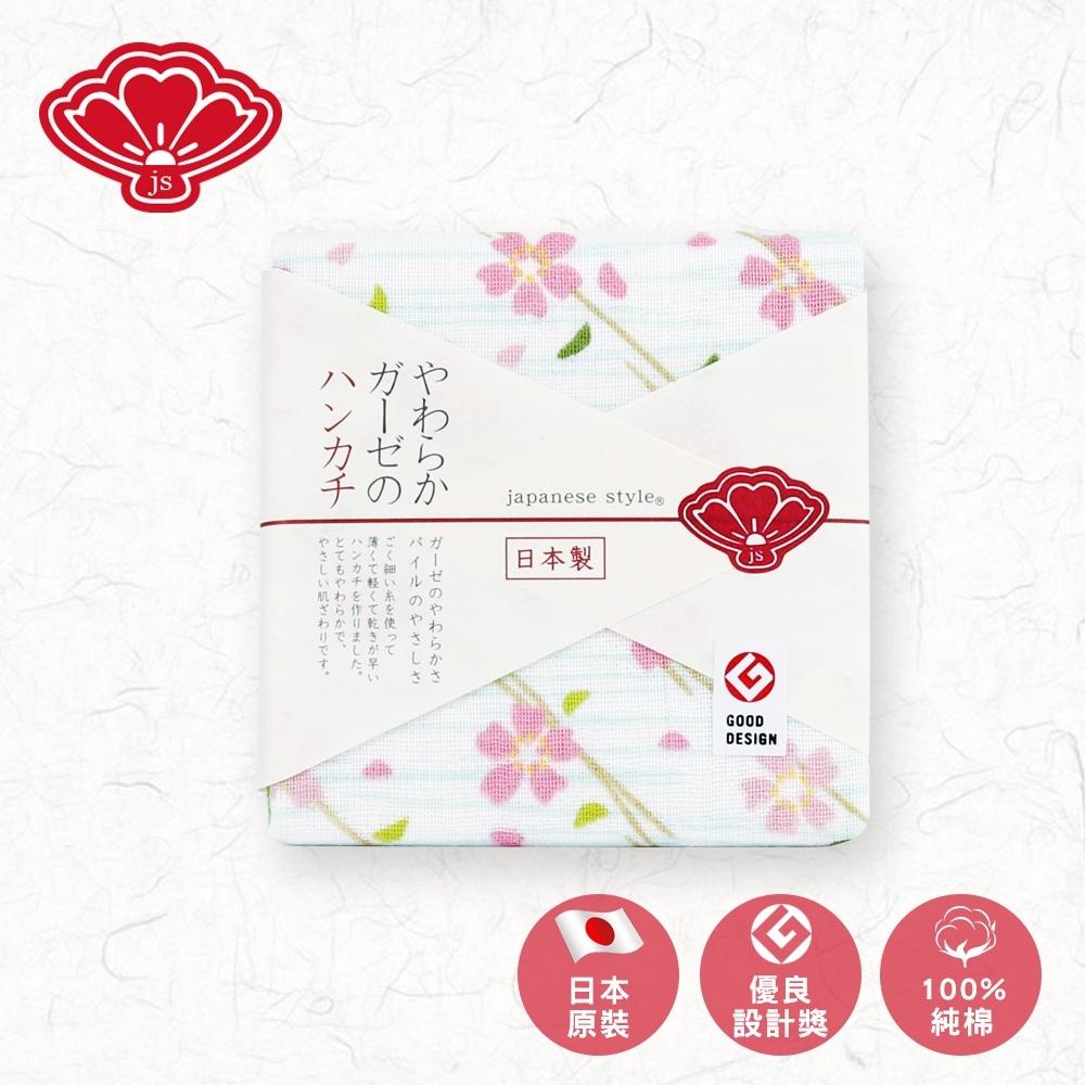 【日纖】日本泉州純棉方巾-舞櫻花30x30cm