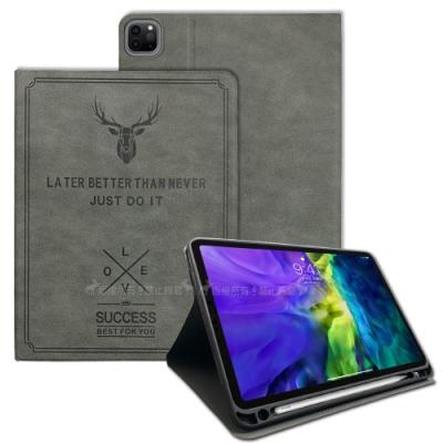 二代筆槽版 VXTRA iPad Pro 11吋 2020/2018共用 北歐鹿紋平板皮套 保護套(清水灰)