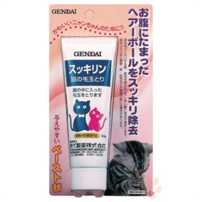 日本GENDAI現代-化毛膏 50g (OD0228) 兩入組
