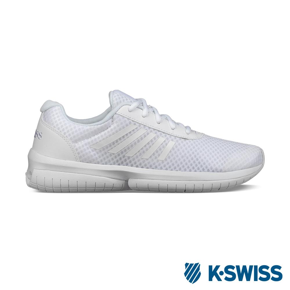 K-SWISS Tubes Infinity CMF輕量訓練鞋-男-白