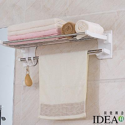 IDEA-不鏽鋼雙層吸盤毛巾架