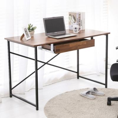 澄境 MIT寬120cm附抽屜大桌面書桌/電腦桌/工作桌