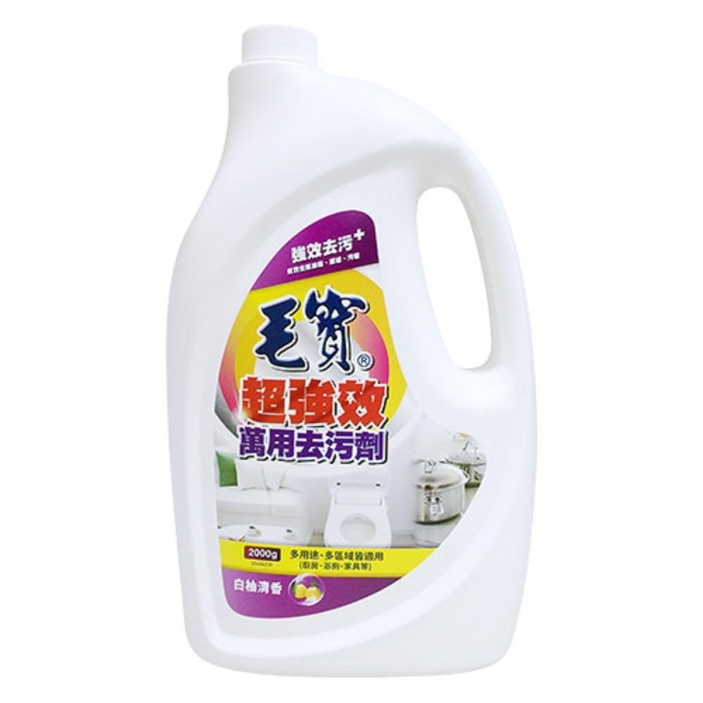 毛寶 超強效萬用去污劑-白柚清香(2000g)