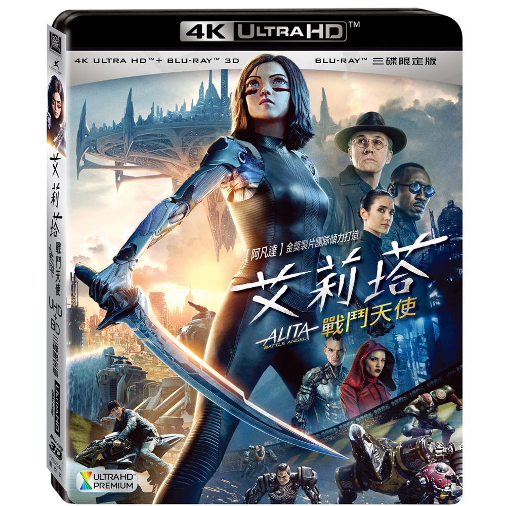 [預購]艾莉塔:戰鬥天使 4K UHD+2D+3D 三碟限定版