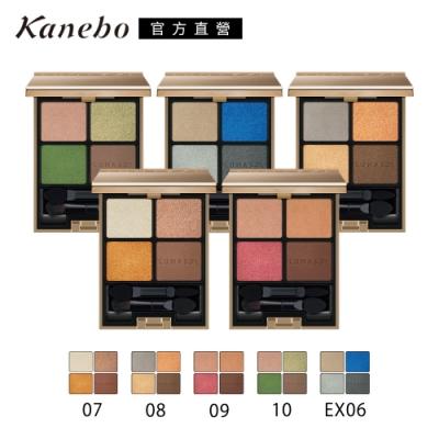 ★Kanebo 佳麗寶 LUNASOL晶巧霓光眼彩盒 6.7g