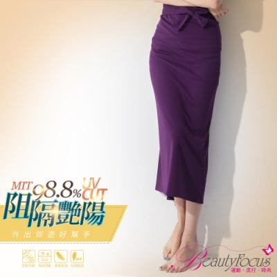 BeautyFocus 抗UV吸排多功能防曬裙(深紫)
