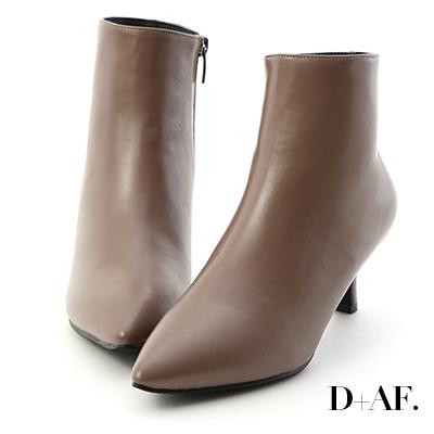 D+AF 完美曲線.素面美型尖頭中跟短靴*灰棕