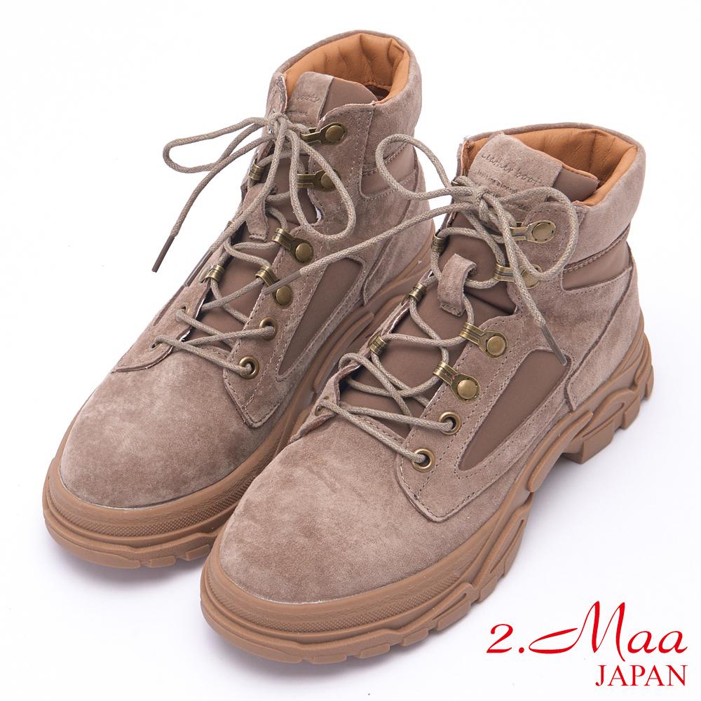 2.Maa 復古刷舊造型綁帶麂皮工程靴 - 灰