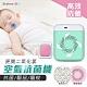 日本熱銷隨身空氣清淨消毒機 product thumbnail 1