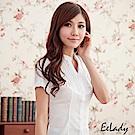 EELADY-開襟立領U壓摺條紋短袖襯衫(白色)