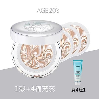 AGE20 s 女神光鑽爆水粉餅1空殼+4粉蕊(自然色) 送逆齡保濕潔顏乳