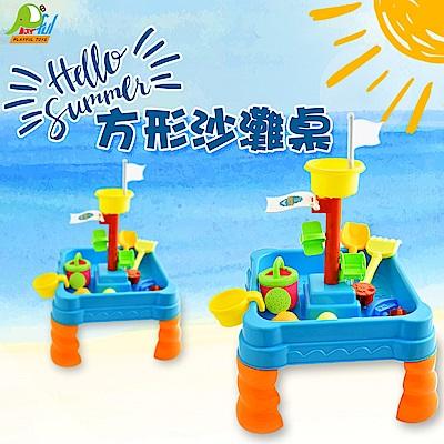 Playful Toys 頑玩具 方形沙灘桌
