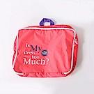 字母印花5件套收納旅行袋組.5色-OB大尺碼