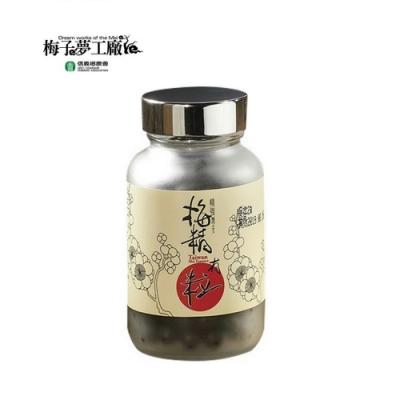 信義鄉農會 梅精有粒(75g/罐)