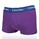 Calvin Klein男內褲 棉質彈性合身平角內褲/CK四角褲-深藍/紫條紋 product thumbnail 1