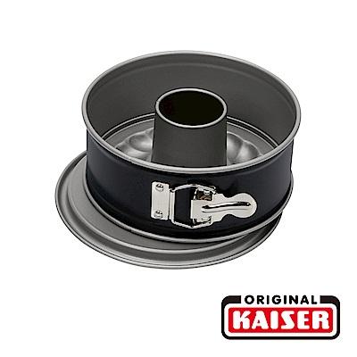 德國KAISER 迷你圓型兩用烤模18公分