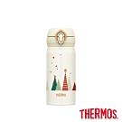 [2019聖誕杯新品] 膳魔師 繽紛星願超輕量彈蓋保溫瓶0.35L