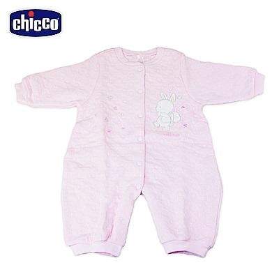 chicco-夾棉妙妙裝-粉( 3 - 12 個月)