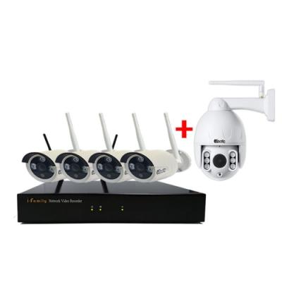 免施工/免設定1080P八路式4加1鏡頭無線監視錄影套裝組