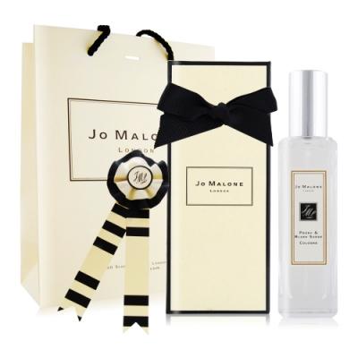 Jo Malone 香水30ml多款香味任款加贈品牌提袋及掛飾