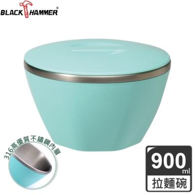 BLACK HAMMER 彩漾316高優質不鏽鋼雙層隔熱多功能碗