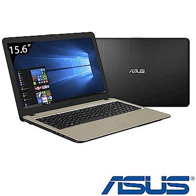ASUS X540MA 15吋筆電 (N5000四核心/4G/128GSSD+500G/特