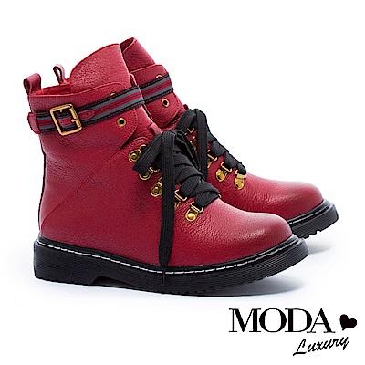短靴 MODA Luxury 率性釦帶裝飾牛皮綁帶厚底短靴-紅