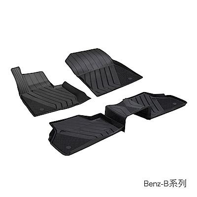 MIBO 米寶 魔形水晶全包式立體腳踏墊 Benz-B 2014~2018年5片式 黑色