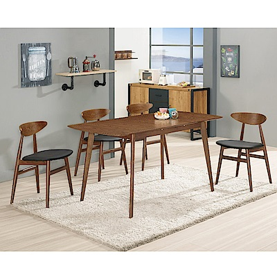 MUNA 羅恩5尺多功能收合餐桌(1桌4椅)  150X75X75.5cm