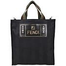 FENDI Pequin 小款 標籤系列條紋帆布手提購物包(黑色)