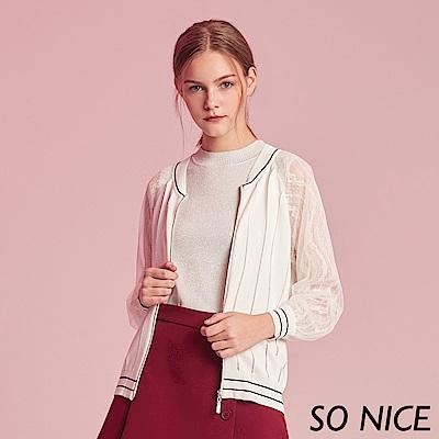 SO NICE優雅蕾絲拼接針織棒球外套