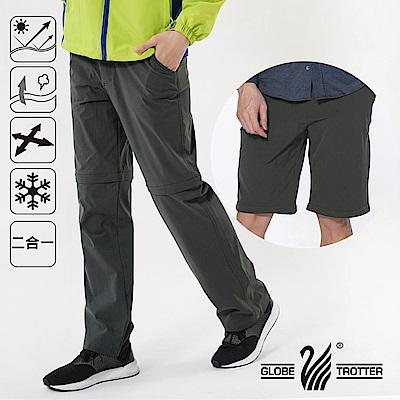 【遊遍天下】男款二合一彈性可拆二穿式機能長褲GP10003深灰