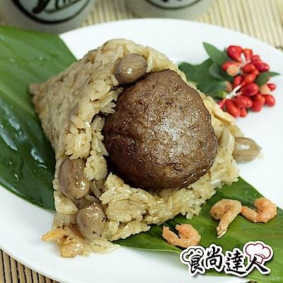 食尚達人 獅子頭鮮肉粽(6顆)