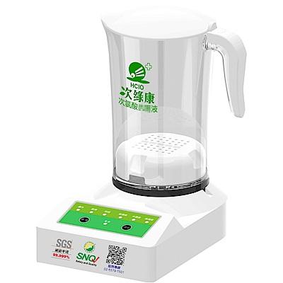 次綠康 次氯酸水製造機2公升(HW-2000)