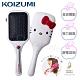 日本小泉KOIZUMI Hello Kitty凱蒂貓 音波振動 磁氣電動美髮梳 抑制靜電梳-大臉白 product thumbnail 1