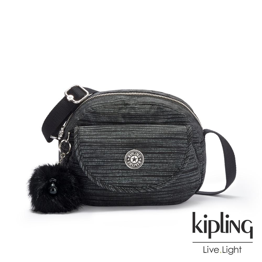 Kipling 內斂條紋翻蓋側背小包-STELMA