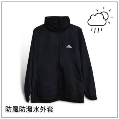 貝柔防風防潑水輕量連帽外套_黑色(男)