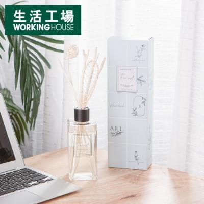 【生活工場】Lotus Forest森森擴香組300ml