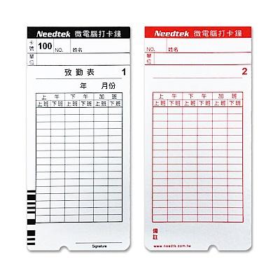 【5包入】Needtek CM-950USB 專用條碼考勤卡