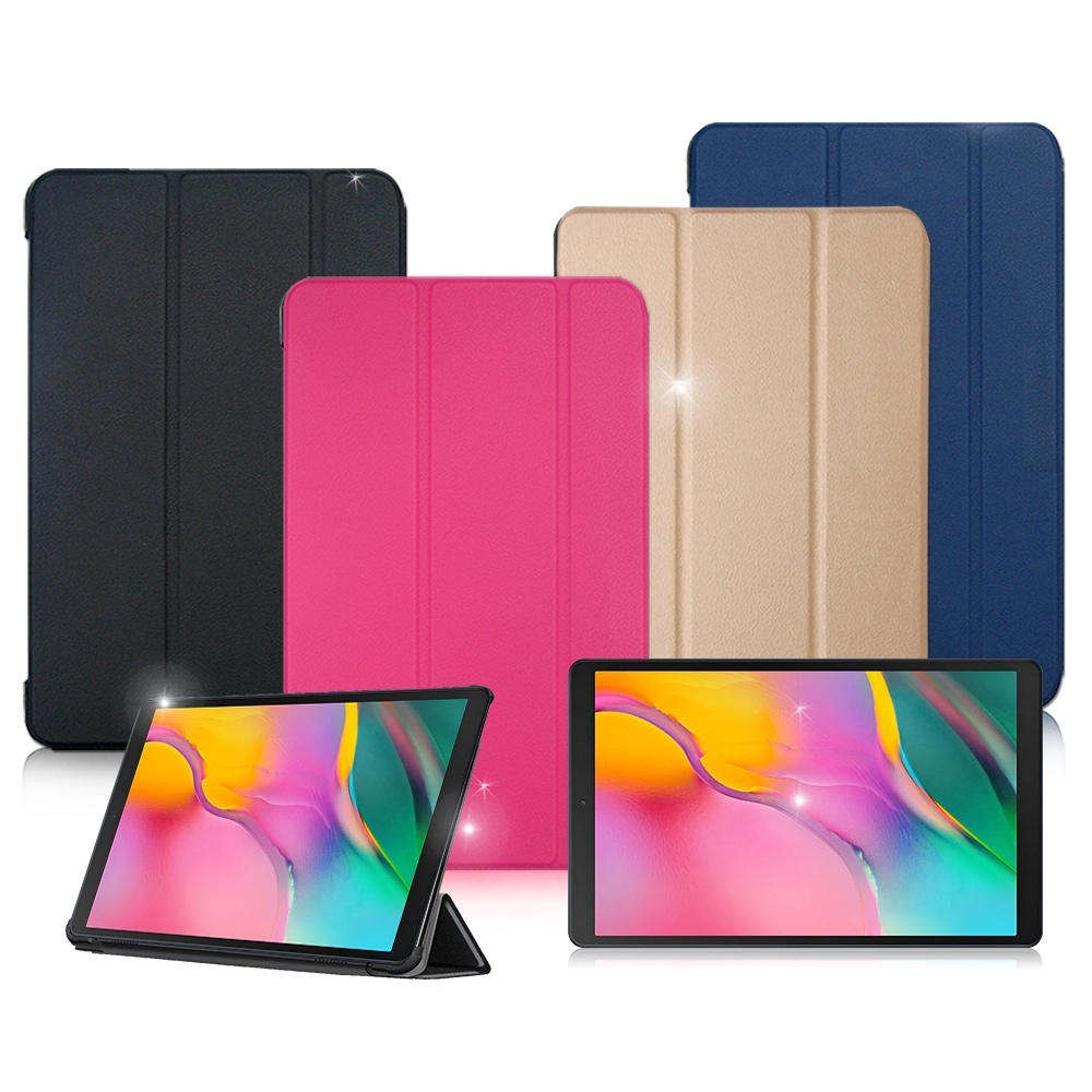 VXTRA Samsung Tab A 10.1吋 2019  經典皮紋三折保護套