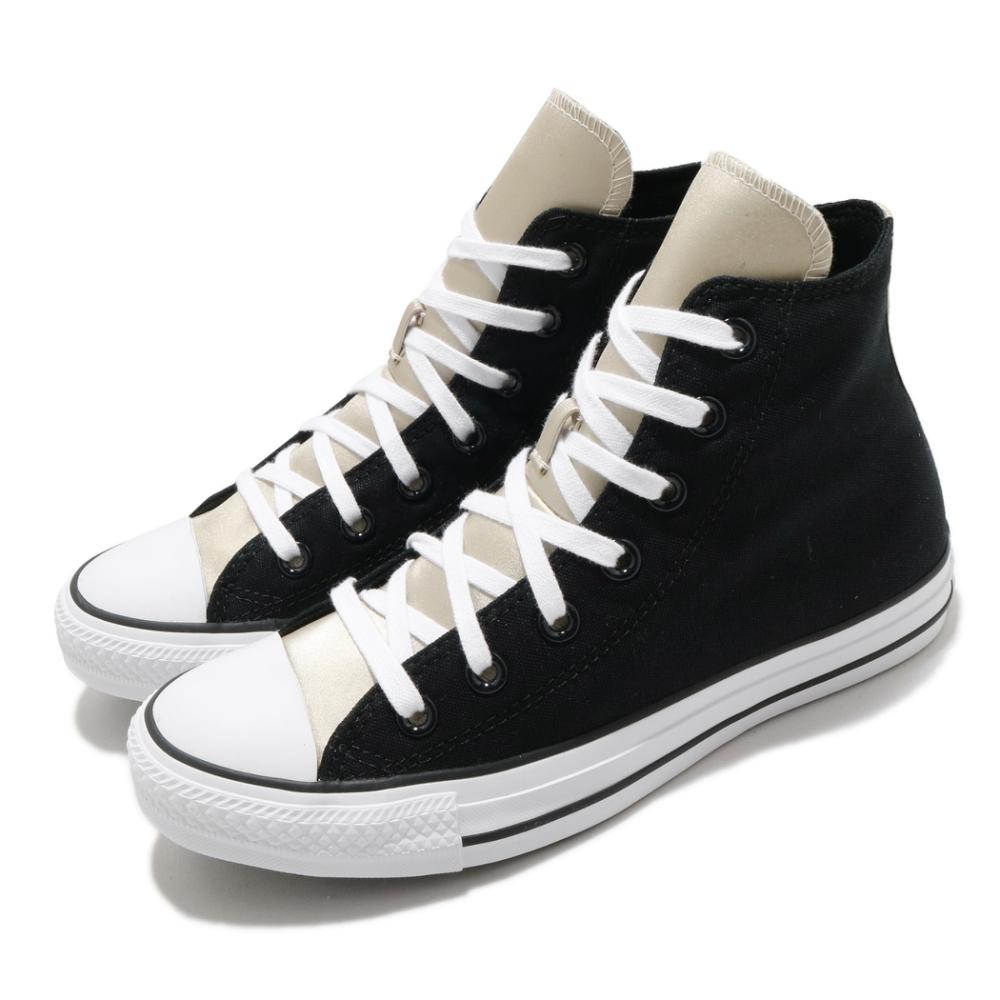 Converse 休閒鞋 All Star Hi 運動 女鞋 基本款 簡約 帆布 穿搭 球鞋 黑 白 570286C