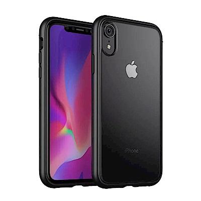 IN7 魔影系列 iPhone XR (6.1吋) 透黑磨砂款防摔保護殼