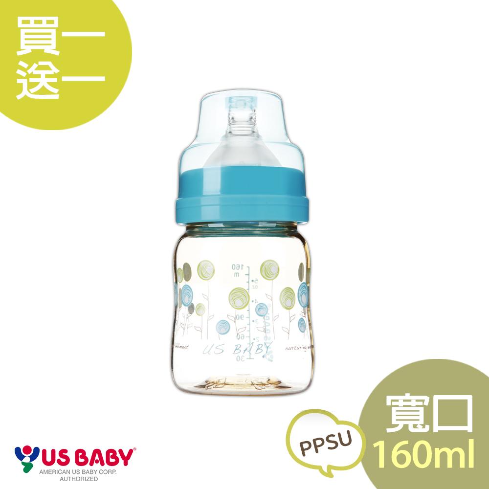 【買一送一】優生真母感PPSU奶瓶(寬口160ml-藍)