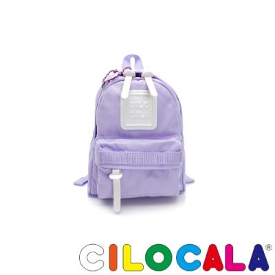 CILOCALA 亮彩尼龍防潑水後背包 薰衣草紫(迷你)