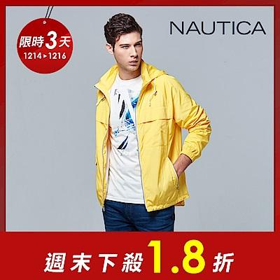 Nautica 輕量防潑水連帽外套-黃色