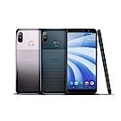 HTC U12 life (4G/64G) 6吋 雙卡雙待 智慧型手機