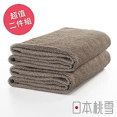 日本桃雪 今治飯店浴巾超值兩件組(茶褐)