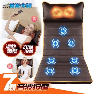 健身大師—超越星級SPA專用兩用收折電動滾輪按摩床
