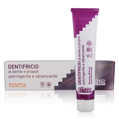 (期效品)L ERBOLARIO 蕾莉歐 天然綠泥蜂膠炭素牙膏75ml-期效202010