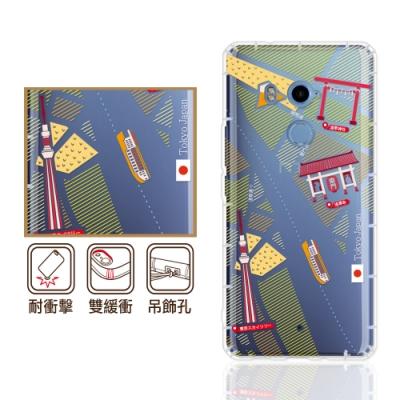 反骨創意 HTC 全系列 彩繪防摔手機殼-世界旅途(昭和町)